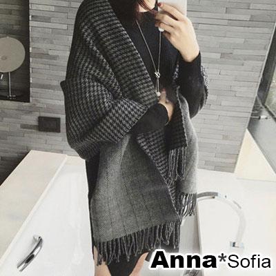 AnnaSofia 經典千鳥紋雙面版 加厚毛線細織大披肩圍巾(深灰系)