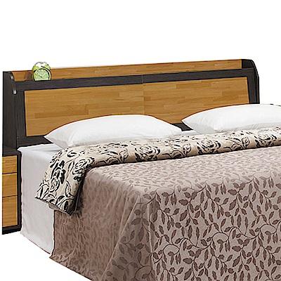 品家居 威恩6尺木紋雙色雙人加大床頭箱-181.4x24.5x93.3cm免組