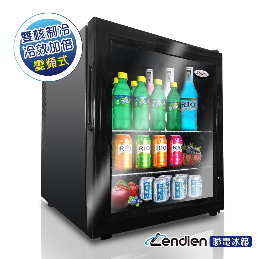 LENDIEN聯電電子雙核變頻式冰箱冷藏箱小冰箱LD-46STF