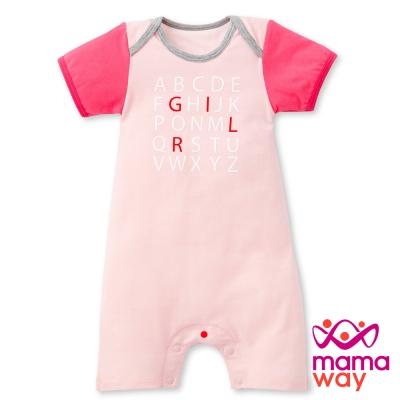 Mamaway Baby 字母平褲口包屁衣(共三色)