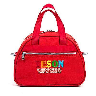 YESON - 手提斜背收納包兩色可選-MG-5010