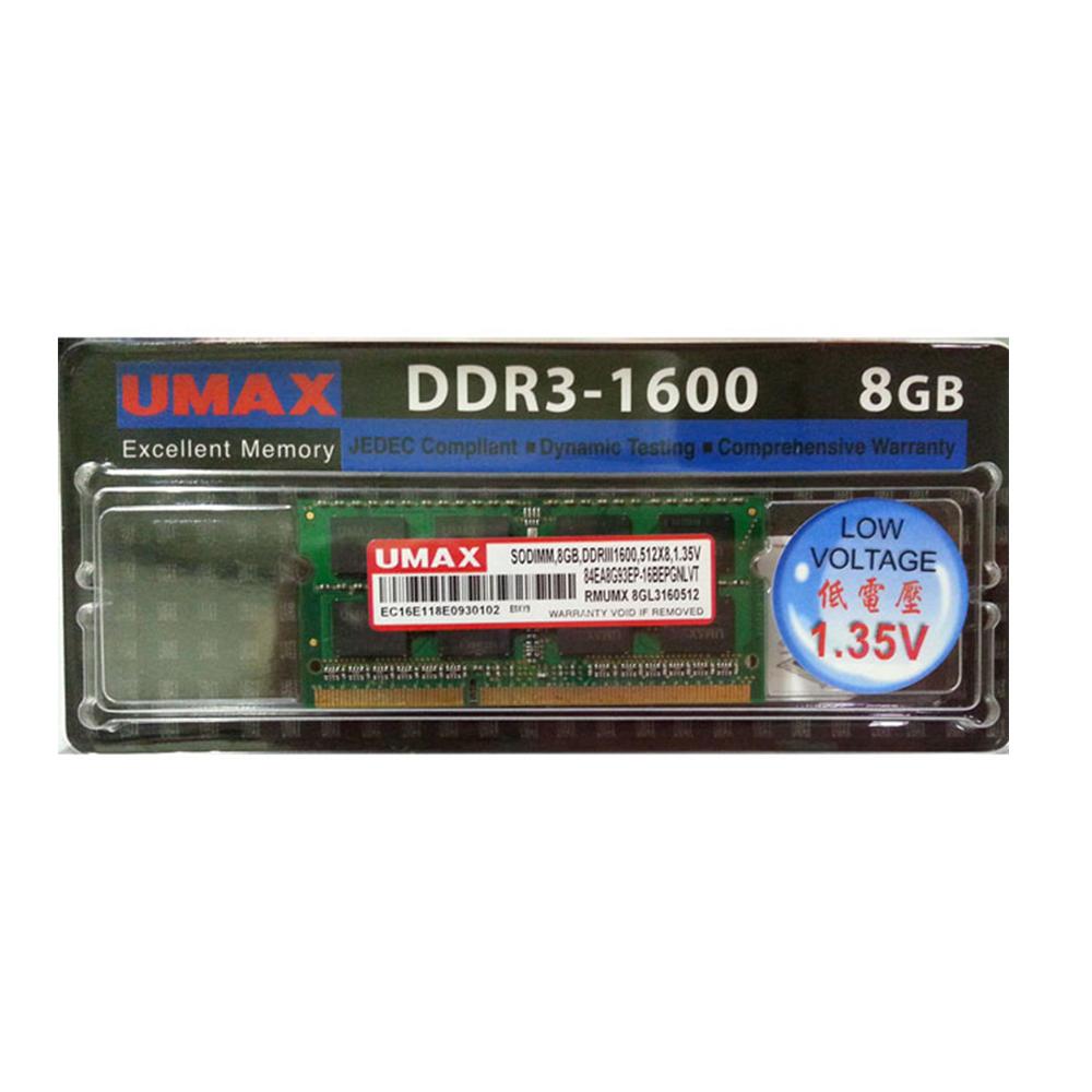 UMAX DDR3-1600 8GB (1.35V低電壓) 筆記型記憶體
