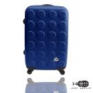 Just Beetle積木系列霧面24吋輕硬殼旅行箱/行李箱-深藍