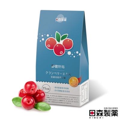 (快速到貨)日森製藥 舒密野莓 (蔓越莓精華萃取)15日份/15g