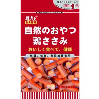 雞老大-短切高鈣起司佐魚香雞肉棒180g【CBS-10】