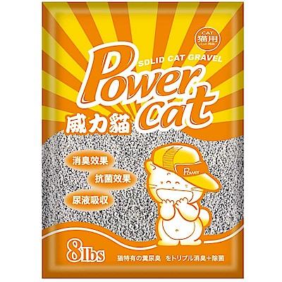 派斯威特-Power Cat 威力貓強效除臭細貓砂8LBS-2包組
