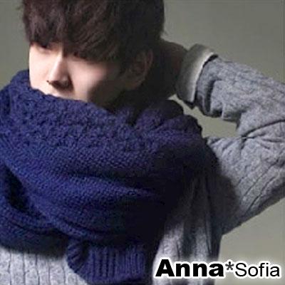 AnnaSofia-波浪辮織紋-馬海毛披肩圍巾-寶