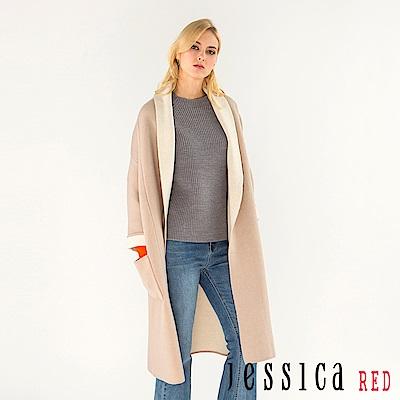 JESSICA RED - 率性翻領雙色長版大衣(杏)