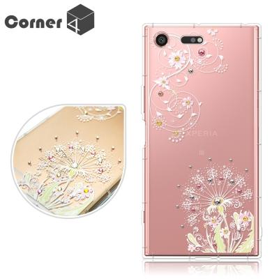 Corner4 Sony Xperia XZ Premium 奧地利彩鑽防摔手機殼-彼岸花