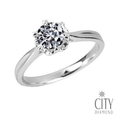 City-Diamond-慵懶夢境-50分鑽戒