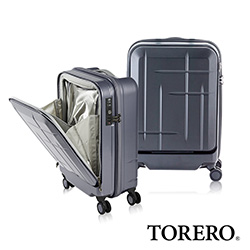 日本ALI  TORERO 19吋 時尚萬用登機箱 立可