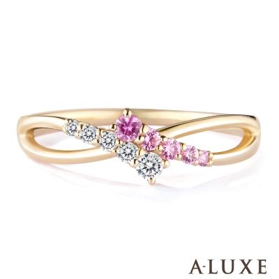A-LUXE 亞立詩 Shine系列 10K粉紅寶石鑽石戒指
