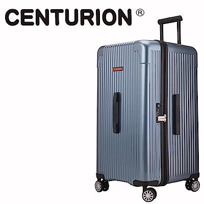 CENTURION美國百夫長CRUISE克魯斯系列29吋行李箱-夏威夷藍HNL(胖胖箱)