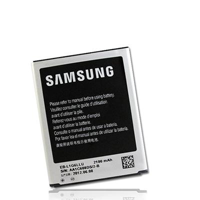 Samsung Galaxy S3 / i9300 適用手機鋰電池(密封包裝)