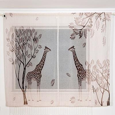 伊美居 - 長頸鹿派對落地窗紗 - 單片130x230cm (共2片)