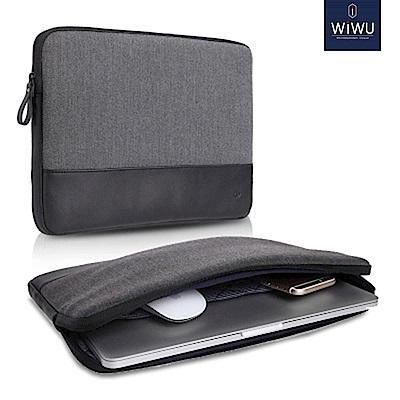 WIWU 13.3吋 英倫系列內膽筆電包 電腦包 保護套