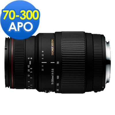 SIGMA 70-300mm F4- 5.6 APO DG Macro鏡頭 (公司貨)
