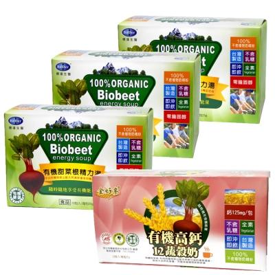 BuDer 標達 有機甜菜根小精力湯買2送1+高鈣蔬穀奶超值組