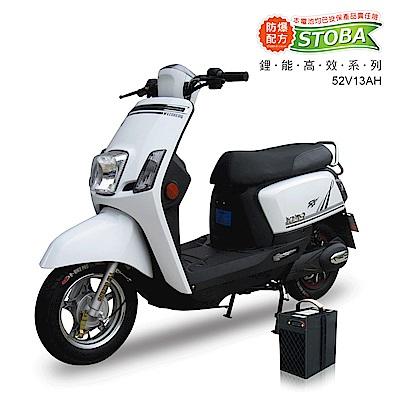 向銓CORA電動自行車PEG-031搭配防爆鋰電池