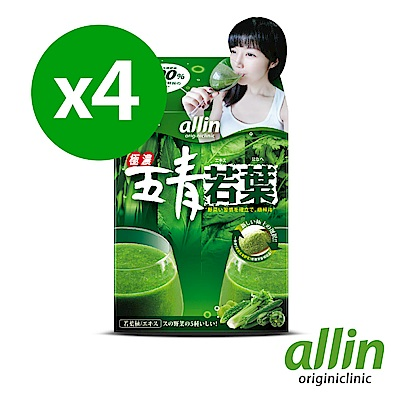 allin 五青若葉 4盒組(11包/盒 x 4盒) @ Y!購物