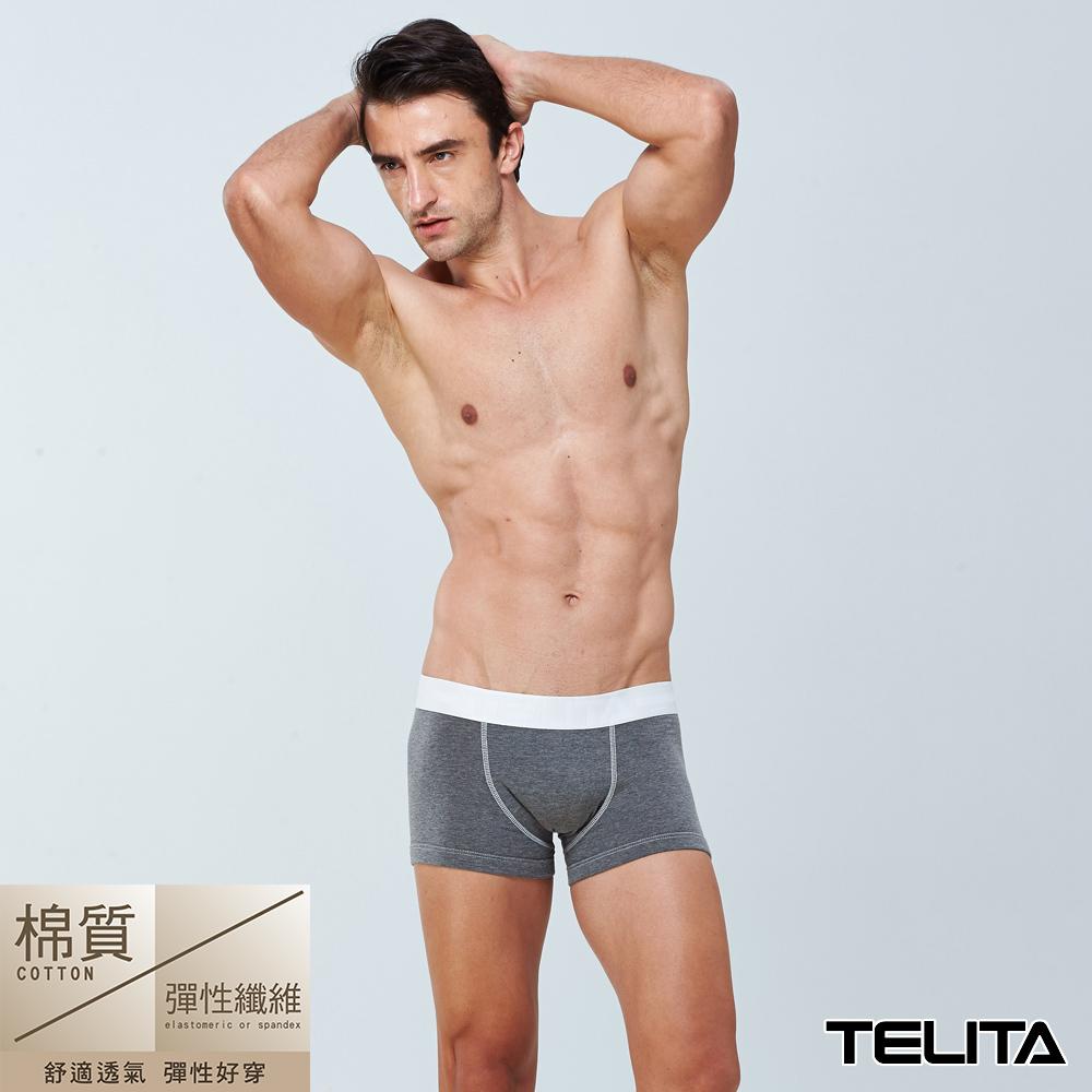 男性內褲 素色運動平口褲 亞麻灰 TELITA
