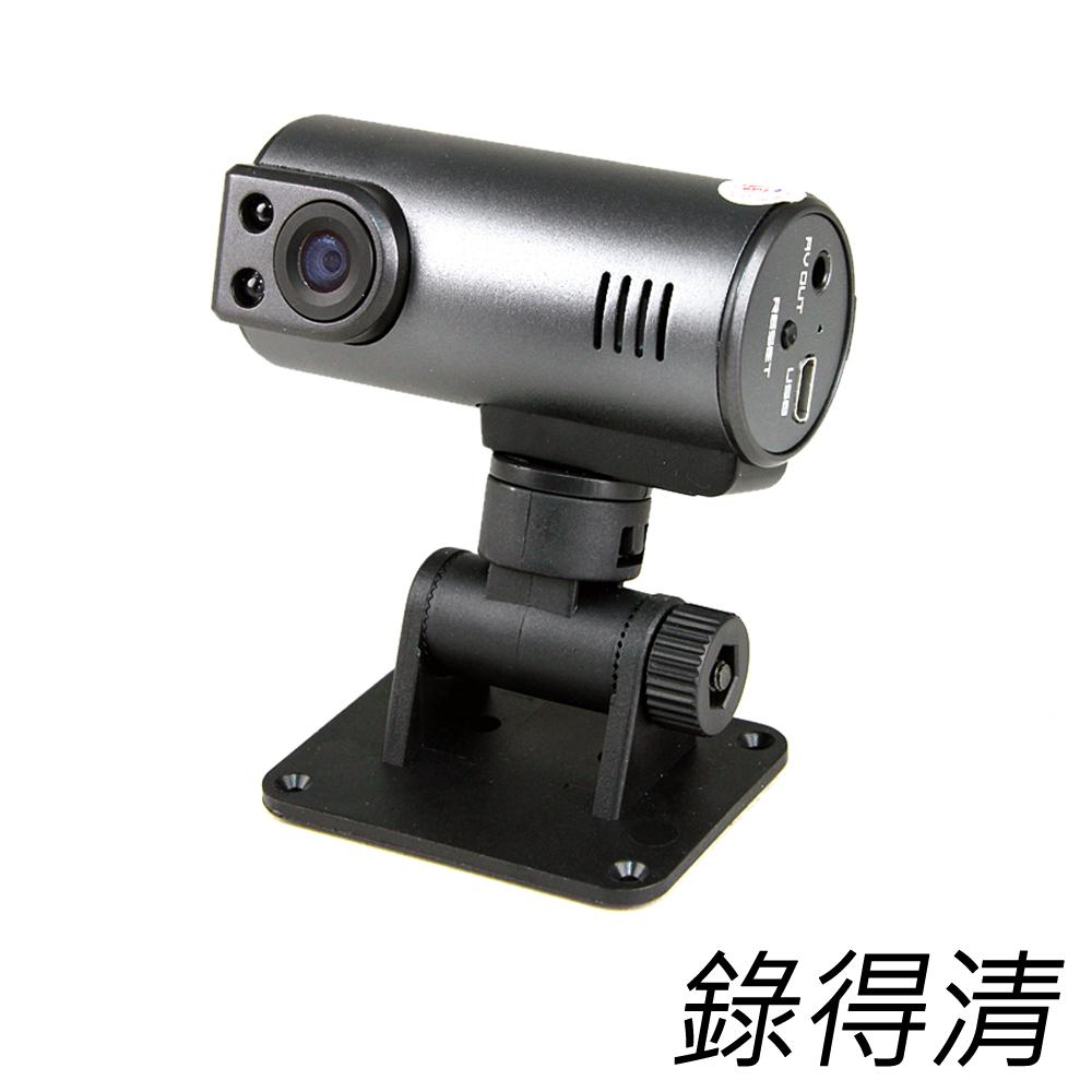 錄得清 LD1 720P高畫質行車記錄器