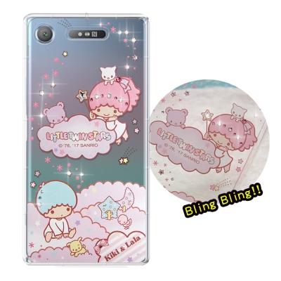正版雙子星 SONY Xperia XZ1 夢幻童話 彩鑽氣墊保護殼(雙子雲朵)