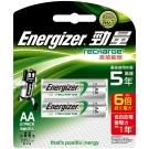 勁量 高效能型鎳氫充電電池3號AA 2入