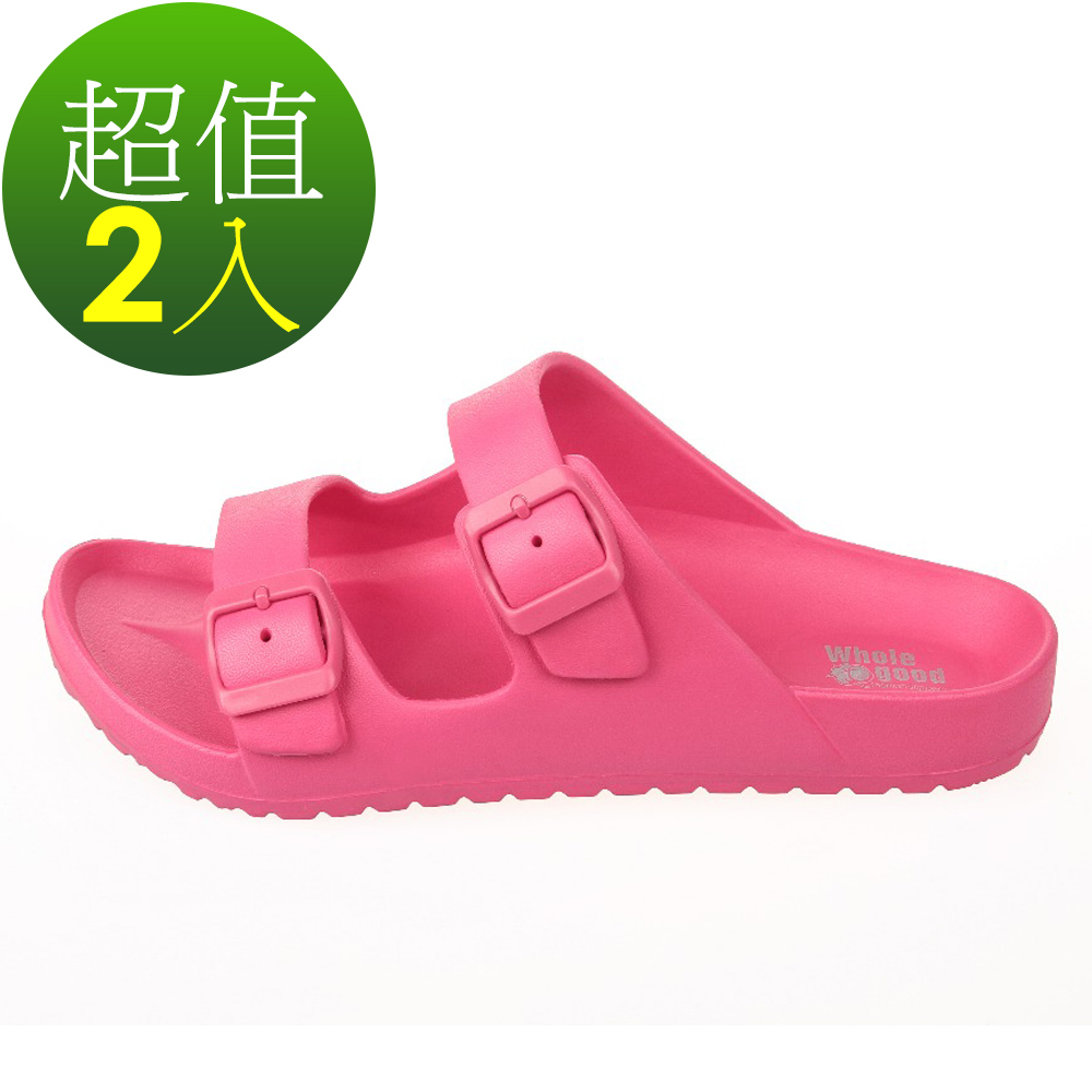 好棉嚴選 台灣製  EVA輕量防滑 勃肯室內室外沙灘拖鞋 2入