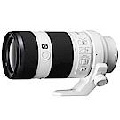 SONY FE 70-200mm F4 G OSS (SEL70200G) 鏡頭(公司貨)