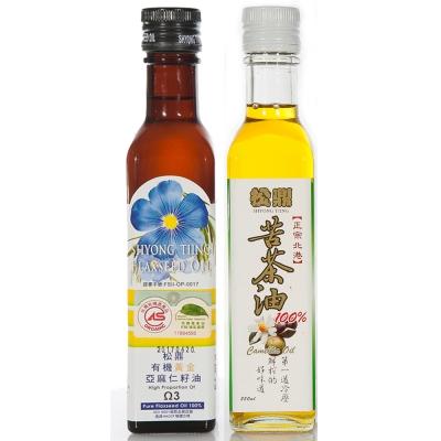 松鼎有機黃金亞麻仁籽油買3送1苦茶油(250ml/瓶)