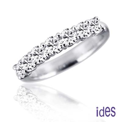 ides 愛蒂思 時尚設計18K金88分八心八箭完美車工鑽石戒指/線戒