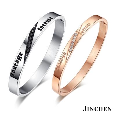 JINCHEN-白鋼勇敢的愛-情侶手環