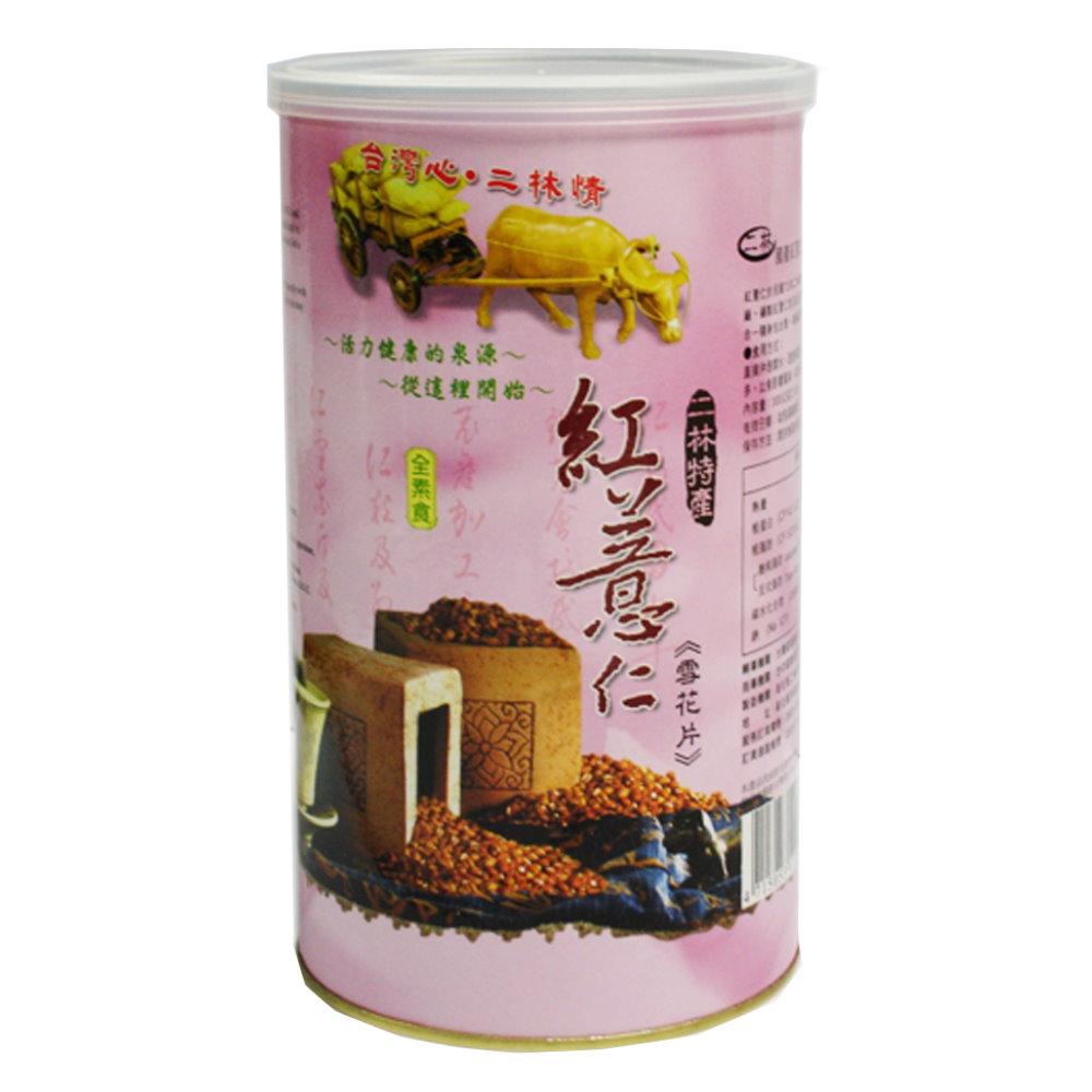 【二林農會】紅薏仁雪花片(300gx4罐)