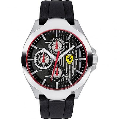 Scuderia Ferrari 法拉利 奔馳時尚日曆手錶(0830510)-黑/44mm