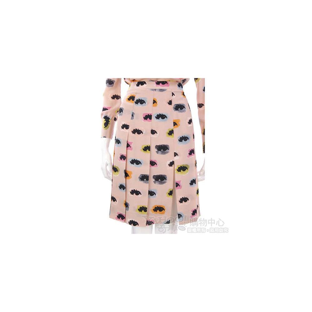 MOSCHINO 粉膚色多彩圖紋抓褶及膝裙