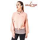 【hilltop山頂鳥】女款超輕量吸濕排汗抗UV外套S02FB8-珠桃粉