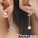 AnnaSofia 鏤空星月媛珠 不對稱925銀針耳針耳環(銀系)
