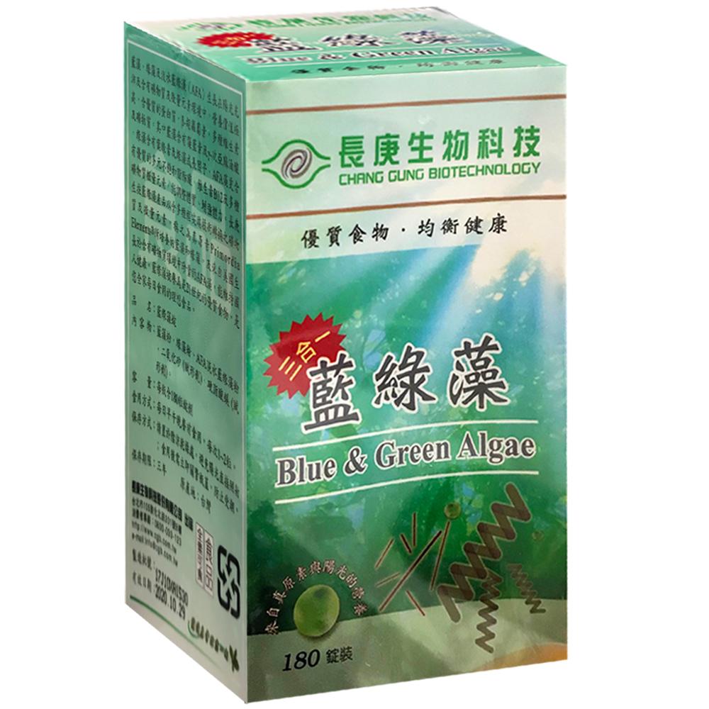 長庚生技 藍綠藻2入(180粒/瓶)