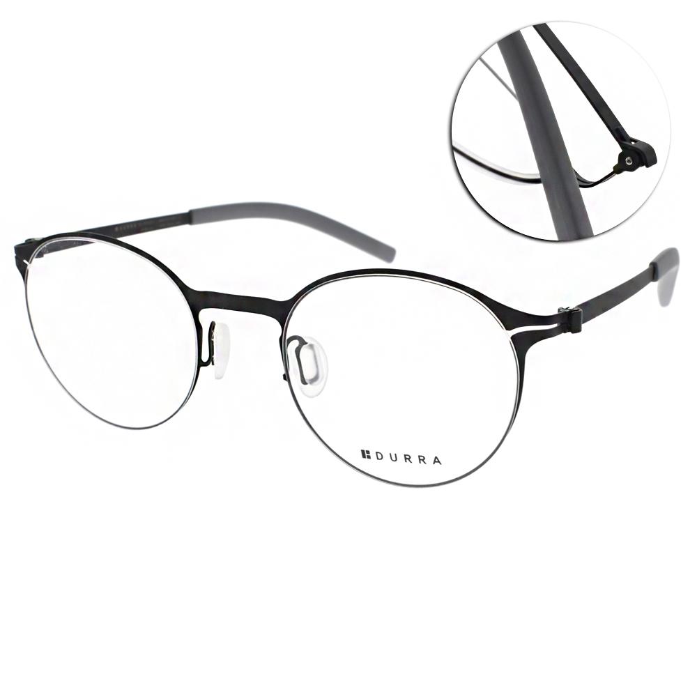 VYCOZ眼鏡 DURRA系列圓框款/黑#DR7001 BLK
