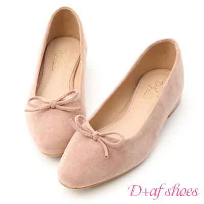 D+AF 芭蕾女伶.小尖頭絨料芭蕾娃娃鞋*粉杏