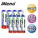 iNeno-3號-4號高容量鎳氫充電電池組