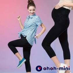 ohoh-mini 孕婦裝 涼感紗針織七分貼身內搭褲