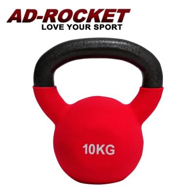 【AD-ROCKET】頂級鑄鐵壺鈴 KettleBell 10公斤 紅色