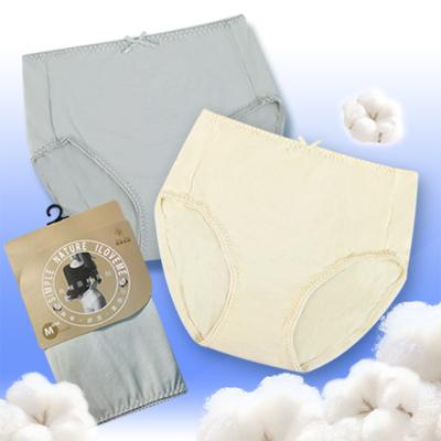 曼黛瑪璉 B7005有機原棉系列-高腰2件組