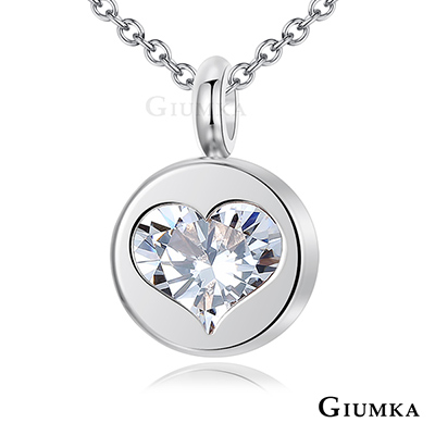 GIUMKA 白鋼 包鑲造型 優雅甜心愛心項鍊-共2色