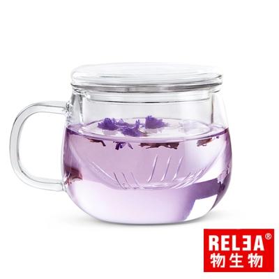 香港RELEA物生物 玲瓏耐熱玻璃泡茶杯320ml(附濾茶器)
