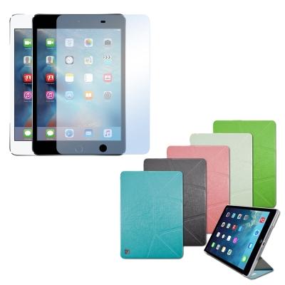 Metal-Slim Apple iPad Air 立架式側掀皮套+藍光保貼