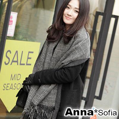 AnnaSofia-細千鳥格雙面-毛料感大披肩圍巾-黑灰系