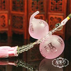 3A頂級琉璃葫蘆-招財守財庫鎮宅首選(粉色-含開光) A1寶石